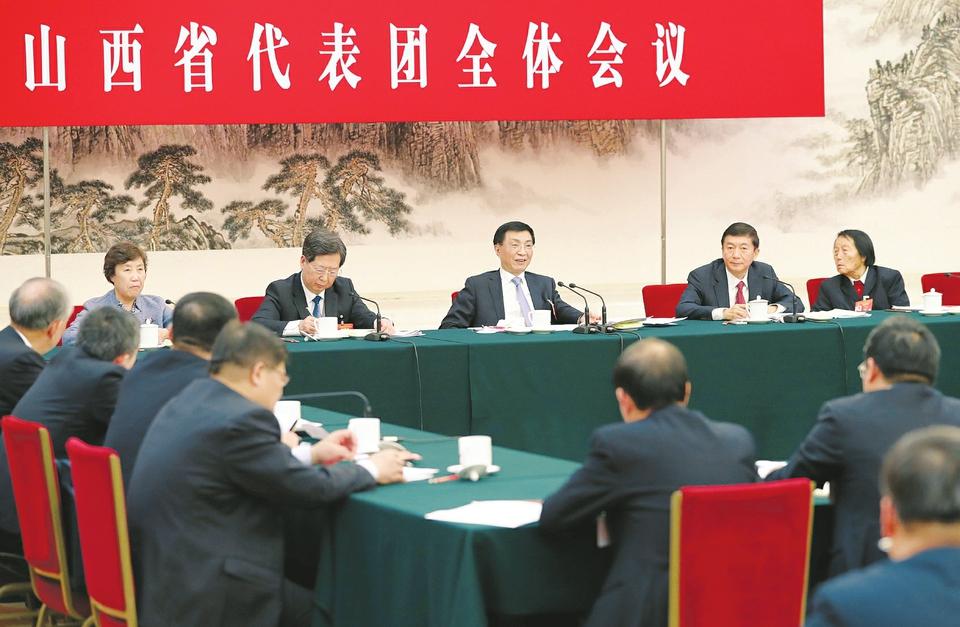 王沪宁参加山西代表团审议时作重要讲话